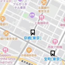 京橋(東京)駅の周辺地図