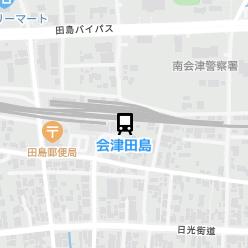 会津田島駅の周辺地図