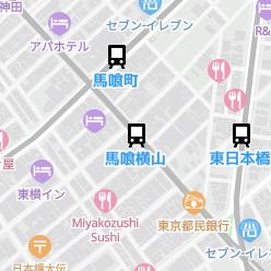 馬喰横山駅の周辺地図