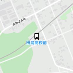 田島高校前駅の周辺地図