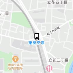 東あずま駅の周辺地図