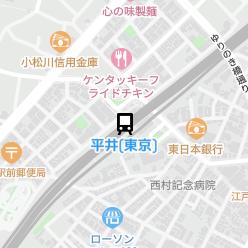 平井(東京)駅の周辺地図