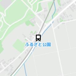 ふるさと公園駅の周辺地図