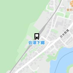 会津下郷駅の周辺地図
