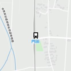 門田駅の周辺地図