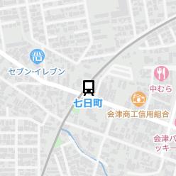 七日町駅の周辺地図