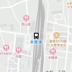 木更津駅の周辺地図