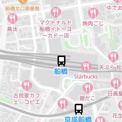 船橋駅の周辺地図