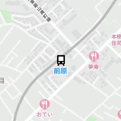 前原駅の周辺地図