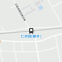 仁井田(栃木)駅の周辺地図