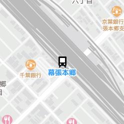 幕張本郷駅の周辺地図