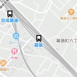 幕張駅の周辺地図
