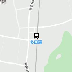 多田羅駅の周辺地図