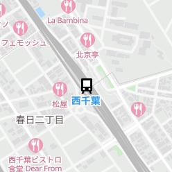 西千葉駅の周辺地図