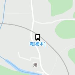 滝(栃木)駅の周辺地図