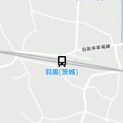 羽黒(茨城)駅の周辺地図