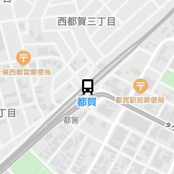 都賀駅の周辺地図