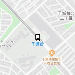 千城台駅の周辺地図