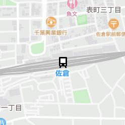 佐倉駅の周辺地図