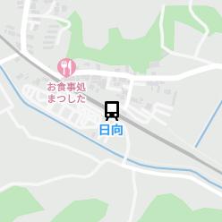日向駅の周辺地図