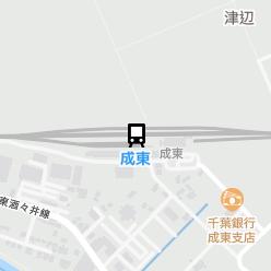 成東駅の周辺地図