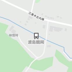 渡島鶴岡駅の周辺地図