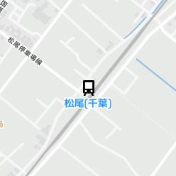 松尾(千葉)駅の周辺地図
