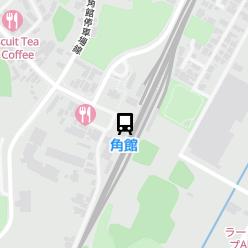 角館駅の周辺地図