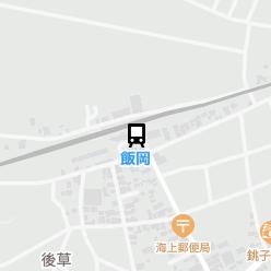 飯岡駅の周辺地図