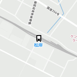 松岸駅の周辺地図