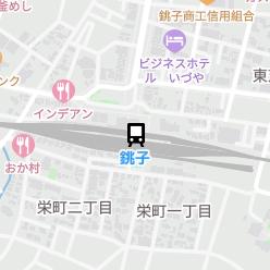 銚子駅の周辺地図