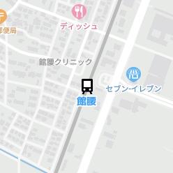 館腰駅の周辺地図