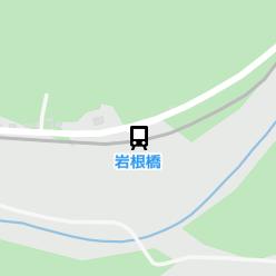 岩根橋駅の周辺地図