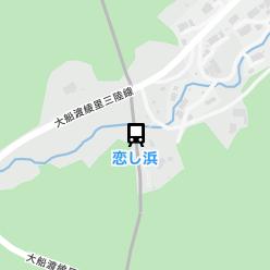 恋し浜駅の周辺地図