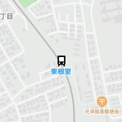 東根室駅の周辺地図